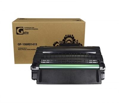 Картридж GP-106R01415 для принтеров Xerox Phaser 3435/3435DN 10000 копий GalaPrint - фото 4516