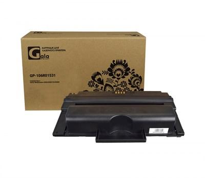 Картридж GP-106R01531 для принтеров Xerox WorkCentre 3550/3550/YX/3550X 11000 копий GalaPrint - фото 4521