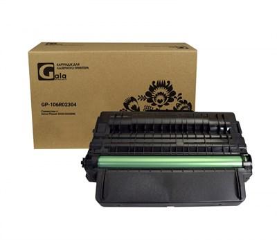 Картридж GP-106R02304 для принтеров Xerox Phaser 3320/3320DNI 5000 копий GalaPrint - фото 4528