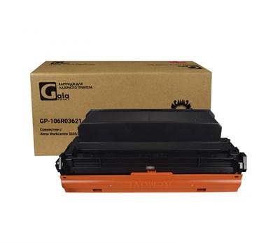Картридж GP-106R03621 для принтеров Xerox Phaser 3330/WorkCentre 3335/3345 8500 копий GalaPrint - фото 4545