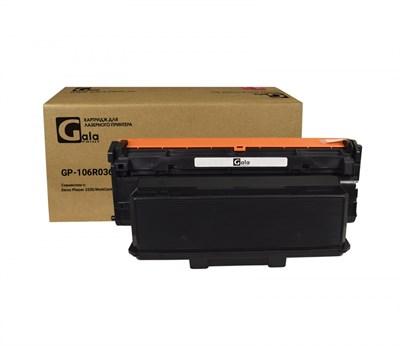 Картридж GP-106R03623 для принтеров Xerox Phaser 3330/WorkCentre 3335/3335DNI/3345/3345DNI 15000 копий GalaPrint - фото 4548