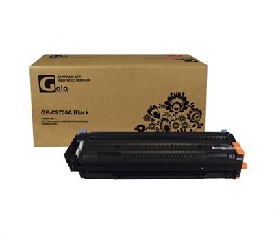 Картридж GP-C9730A (№645A) для принтеров HP Color LaserJet 5500/5550/5500dn/5500dtn/5500hdn/5500n Black 13000 копий GalaPrint - фото 4607