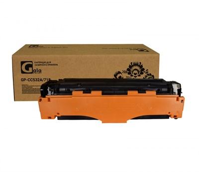 Картридж GP-CC532A/718 (№304A) для принтеров HP Color LaserJet CP2020/CP2025/CP2025dn/CP2025n/CM2320/CM2320fxi/CM2320nf/Canon i-SENSYS LBP7200/LBP7210/LBP7310/LBP7660/LBP7680/MF724/MF728/MF729/MF8330/MF8340/MF8350/MF8360/MF8380/MF8540/MF8550/MF8580/LBP720 - фото 4629