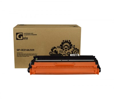 Драм-картридж GP-CE314A/029 (№126A) для принтеров HP Color LaserJet Pro M175/M175a/M175nw/M275/M275nw/CP1020/CP1025/CP1025nw/Canon LBP-7018/LBP-7010 Black/Cyan/Magenta/Yellow Drum BK-14000, C/M/Y-7000 копий GalaPrint - фото 4659