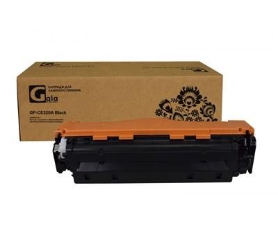 Картридж GP-CE320A (№128A) для принтеров HP Color LaserJet Pro CM1415/CM1415fn/CM1415fnw/CM1525/CM1525n/CM1525nw Black 2000 копий GalaPrint - фото 4662
