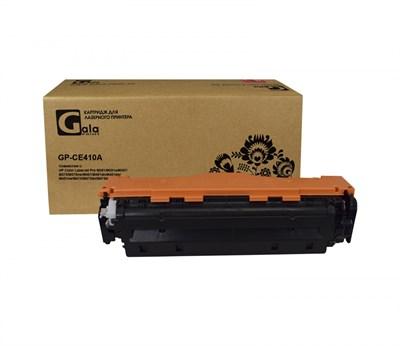 Картридж GP-CE410A (№305A) для принтеров HP Color LaserJet Pro M351/M351a/M357/M375/M375nw/M451/M451dn/M451dw/M451nw/M475/M475dn/M475dw Black 2200 копий GalaPrint - фото 4690