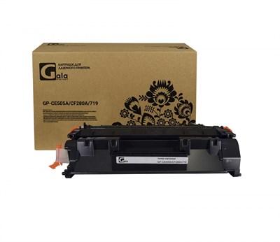 Картридж GP-CE505A/CF280A/719 (№05A №80A) для принтеров HP LaserJet P2030/P2035/P2035n/P2055/P2055d/P2055dn/LaserJet Pro M401/M401dne/M401a/M401d/M401dn/M401dw/M425/M425dn/M425dw/Canon i-SENSYS LBP251/LBP252/LBP253/LBP6300/LBP6310/LBP6650/LBP6670/LBP6680/ - фото 4705