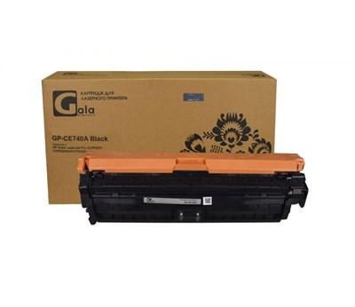 Картридж GP-CE740A (№307A) для принтеров HP Color LaserJet Pro CCP5225/CCP5225dn/CCP5225n Black 7000 копий GalaPrint - фото 4714
