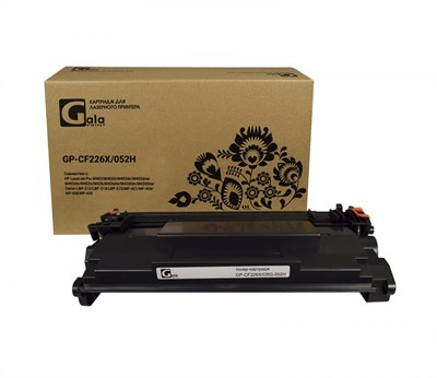 Картридж GP-CF226X (№26X) для принтеров HP LaserJet Pro M402/M402d/M402dn/M402dne/M402dw/M402n/M426/M426dw/M426fdn/M426fdw 9000 копий GalaPrint - фото 4749
