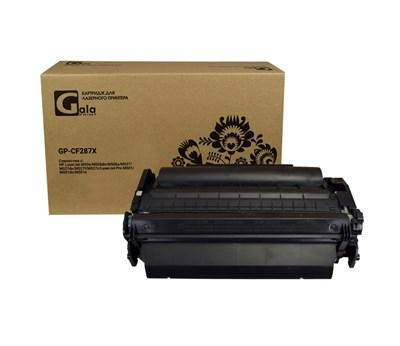 Картридж GP-CF287X (№87X) для принтеров HP LaserJet M506/M506dn/M506x/M527/M527dn/M527f/M527c/LaserJet Pro M501/M501dn/M501n 18000 копий GalaPrint - фото 4784