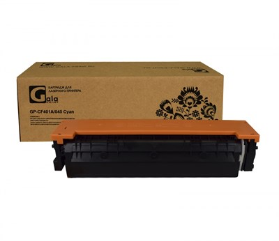 Картридж GP-CF401A/045 (№201A) для принтеров HP Color LaserJet Pro CM252/CM252dw/CM252n/CM274/CM274n/CM277/CM277dw/CM277n/Canon i-SENSYS LBP611/LBP611Cn/LBP613/LBP613Cdw/MF631/MF631Cn/MF633/MF633Cdw/MF635/MF635Cx/LBP612 Cyan 1400 копий GalaPrint - фото 4796