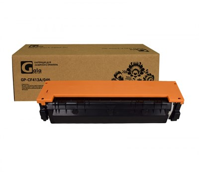 Картридж GP-CF413A/046 (№410A) для принтеров HP Color LaserJet Pro CM377/CM377dw/CM452/CM452dn/CM452nw/CM477/CM477fdw/CM477fdw/CM477fnw/Canon LBP654Cx/LBP653Cdw/MF735Cx/MF734Cdw/MF732Cdw Magenta 2300 копий GalaPrint - фото 4824