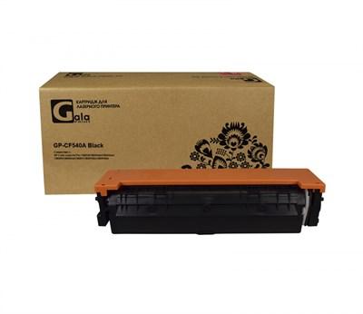 Картридж GP-CF540A (№203A) для принтеров HP Color LaserJet Pro CM254/CM254dw/CM254nw/CM280/CM280nw/CM281/CM281fdn/CM281fdw Black 1400 копий GalaPrint - фото 4830