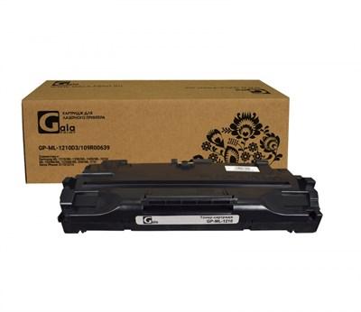 Картридж GP-ML-1210D3/109R00639 для принтеров Samsung ML-1210/ML-1250/ML-1430/ML-1010/ML-1020M/ML-1220M/ML-200/ML-210/Xerox Phaser 3110/3210 3000 копий GalaPrint - фото 4902