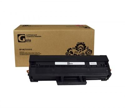 Картридж GP-MLT-D101S для принтеров Samsung ML-2160/ML-2162/ML-2165/ML-2167/ML-2168/SCX-3400/SCX-3405/SCX-3407/SF-760/ML-2165W/ML-2168W/SCX-3405W/SCX-3400F/SCX-3405F/SCX-3405FW/SF-760P (для аппаратов, выпущенных до 01.07.2017) 1500 копий GalaPrint - фото 4917