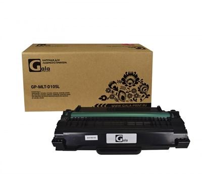 Картридж GP-MLT-D105L для принтеров Samsung ML-1910/ML-1915/ML-2520/ML-2540/ML-2540R/ML-2541/ML-2545/ML-2580/ML-2580N/ML-2645/SCX-4600/SCX-4605/SCX-4610/SCX-4623/SCX-4623F/SCX-4623FN/SF-650/ML-2525W 2500 копий GalaPrint - фото 4926