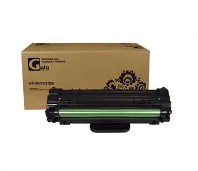 Картридж GP-MLT-D108S для принтеров Samsung ML-1640/ML-1641/ML-1645/ML-2240/ML-2241 1500 копий GalaPrint - фото 4929