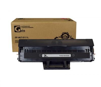 Картридж GP-MLT-D111L для принтеров Samsung Xpress SL-M2020/SL-M2020W/SL-M2021/SL-M2022/M2070F/SL-M2070W/SL-M2070F/SL-M2070FW/SL-M2071 (для аппаратов, выпущенных до 01.07.2017) 1800 копий GalaPrint - фото 4932
