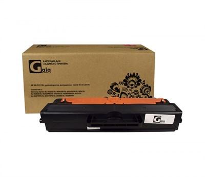 Картридж GP-MLT-D115L для принтеров Samsung Xpress SL-M2620/SL-M2620D/SL-M2620DW/SL-M2670/SL-M2820/SL-M2820ND/SL-M2830/SL-M2830DW/SL-M2870/SL-M2870FD/SL-M2870FW/SL-M2880/SL-M2880FW (для аппаратов, выпущенных до 01.07.2017) 3000 копий GalaPrint - фото 4937