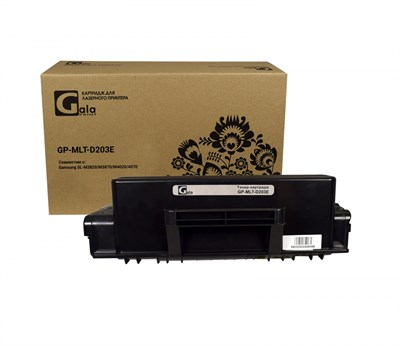 Картридж GP-MLT-D203E для принтеров Samsung ProXpress SL-M3820/SL-M3820DN/SL-M3820D/SL-M3870/SL-M3870FW/SL-M3870FD/SL-M4020/SL-M4020ND/SL-M4070/SL-M4070FR/SL-M4072 (для аппаратов, выпущенных до 01.07.2017) 10000 копий GalaPrint - фото 4945