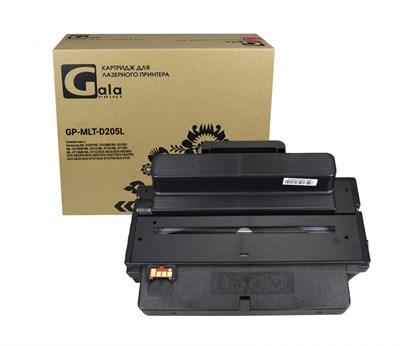 Картридж GP-MLT-D205L для принтеров Samsung ML-3310/NL-3310D/ML-3310ND/ML-3312/ML-3710/ML-3710D/ML-3710ND/ML-3712/SCX-4833/SCX-4833FD/SCX-4833FR/SCX-4835/SCX-5637/SCX-5637FR/SCX-5639/SCX-5737/SCX-5737FW/SCX-5739 5000 копий GalaPrint - фото 4957