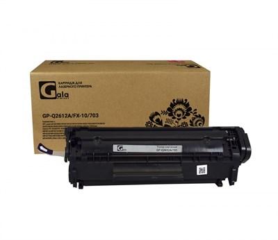 Картридж Q2612A / FX-10 / 703 для принтеров HP, Canon - фото 4965
