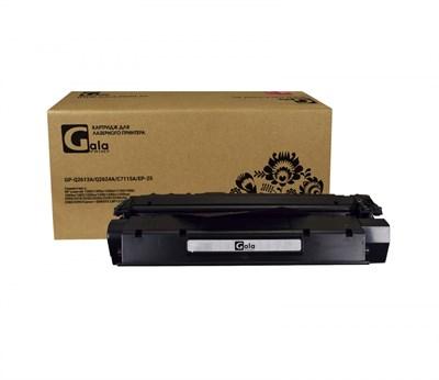 Картридж GP-Q2613A/Q2624A/C7115A/EP-25 (№13A) для принтеров HP LaserJet 1300/1300n/1300xi/1150/1000/1000w/1005/1005w/1200/1200n/1200se/3300/3310/3320/3320n/3330/3330mfp/3380/3390/Canon i-SENSYS LBP1210 2500 копий GalaPrint - фото 4971