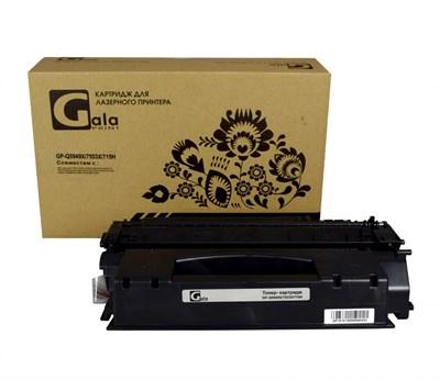 Картридж GP-Q5949X/Q7553X/708H/715H (№49X) для принтеров HP LaserJet 1320/1320tn/3390/3392/P2014/P2015/P2015dn/P2015n/P2015x/M2727/M2727nf/M2727nfs/Canon i-SENSYS LBP3300/LBP3360/LBP-3310/LBP-3370 7000 копий GalaPrint - фото 4982