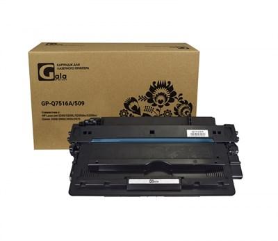 Картридж GP-Q7516A/509 (№16A) для принтеров HP LaserJet 5200/5200L/5200dtn/5200tn/Canon 3500/3900/3950/3970 12000 копий GalaPrint - фото 4987