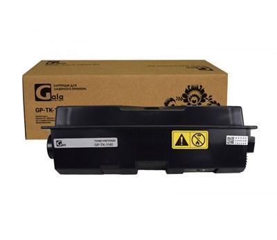 Тонер-туба GP-TK-1140 для принтеров Kyocera FS-1035/FS-1035MFP/DP/FS-1135/FS-1135MFP/ECOSYS M2035/M2035dn/M2535/M2535dn 7200 копий GalaPrint - фото 5006