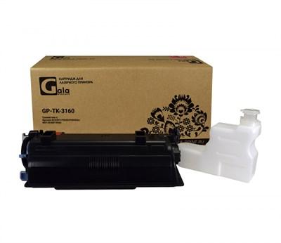 Тонер-туба GP-TK-3160 для принтеров Kyocera ECOSYS P3045/P3045dn/M3145/M3145dn с бункером отработанного тонера 12500 копий GalaPrint - фото 5042