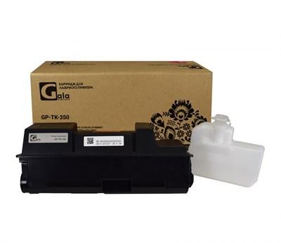 Тонер-туба GP-TK-350 для принтеров Kyocera FS-3040/FS-3040MFP/FS-3140/FS-3140MFP/FS-3920/FS-3920DN/FS-3040MFPPlus/FS-3540/FS-3540MFP/FS-3640/FS-3640MFP с бункером отработанного тонера 15000 копий GalaPrint - фото 5051