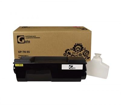Тонер-туба GP-TK-55 для принтеров Kyocera FS-1920 с бункером отработанного тонера 15000 копий GalaPrint - фото 5062