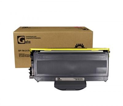 Картридж GP-TN-2175 для принтеров Brother DCP-7030/DCP-7040/DCP-7045/DCP-7045N/MFC-7440/MFC-7440N/MFC-7840/MFC-7840W/DCP-7032/HL-2140/HL-2142/HL-2150/HL-2170/MFC-7320 2600 копий GalaPrint - фото 5096