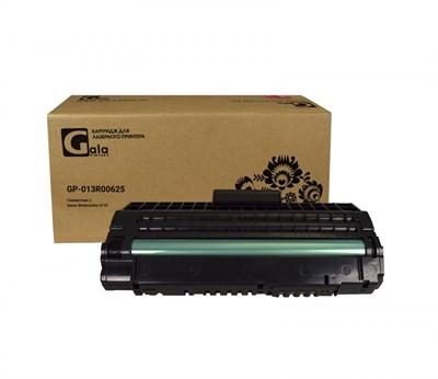 Картридж GP-013R00625 для принтеров Xerox WorkCentre 3119 3000 копий GalaPrint - фото 4497