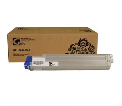 Картридж GP-106R01080 для принтеров Xerox Phaser 7400/7400DN/7400DT/7400DX/7400DXF/7400N Black 15000 копий GalaPrint - фото 4503
