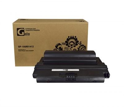 Картридж GP-106R01412 для принтеров Xerox Phaser 3300/3300MFP 8000 копий GalaPrint - фото 4510