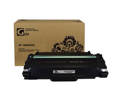 Картридж GP-108R00909 для принтеров Xerox Phaser 3140/3155/3160/3140Orange/3140Silver/Black/3160B/3160N 2500 копий GalaPrint - фото 4551