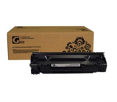 Картридж GP-CB435A/CB436A/CE285A/712/713/725 (№35A №36A №85A) для принтеров HP LaserJet P1001/P1002/P1003/P1004/P1005/P1006/P1007/P1008/P1009/M1120/M1120n/M1522/M1522n/M1522nf/M1505/M1505n/LaserJet Pro P1101/P1102/P1102w/P1103/P1104/P1106/P1108/P1109/M113 - фото 4610