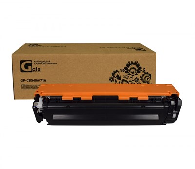 Картридж GP-CB540A/716 (№125A) для принтеров HP Color LaserJet CP1210/CP1215/CP1510/CP1515/CP1515n/CP1518/CM1312/CM-1312nfi/Canon i-SENSYS LBP5050/LBP5050n/MF8030/MF8030Cn/MF8040/MF8040Cn/MF8050/MF8050Cn/MF8080/MF8082Cw Black 2200 копий GalaPrint - фото 4613