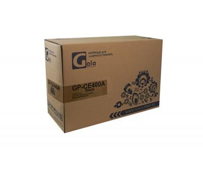 Картридж GP-CE400A (№507A) для принтеров HP Color LaserJet M551/M551dn/M551n/M551xh/M575/M575dn/M575f/M575c/Color LaserJet Pro M570/M570dn/M570dw Black 5500 копий GalaPrint - фото 4677
