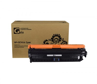 Картридж GP-CE741A (№307A) для принтеров HP Color LaserJet Pro CCP5225/CCP5225dn/CCP5225n Cyan 7300 копий GalaPrint - фото 4716