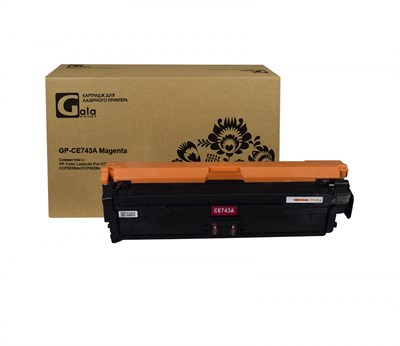 Картридж GP-CE743A (№307A) для принтеров HP Color LaserJet Pro CCP5225/CCP5225dn/CCP5225n Magenta 7300 копий GalaPrint - фото 4722