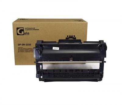 Драм-картридж GP-DR-2335 для принтеров Brother DCP-L2500/DCP-L2500DR/DCP-L2520/DCP-L2520DWR/DCP-L2540/DCP-L2540DNR/HL-L2300/HL-L2300DR/HL-L2340/HL-L2340DWR/HL-L2360/HL-L2360DNR/HL-L2365/HL-L2365DWR/MFC-L2700/MFC-L-2700DWR/MFC-L2720/MFC-L2720DWR/MFC-2740 D - фото 4871