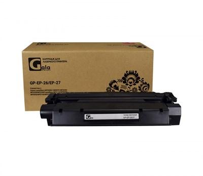 Картридж GP-EP-26/EP-27 для принтеров Canon LaserShot LBP3200/i-SENSYS MF3220/MF3228/MF3240/LaserBase MF3110/MF5630/MF5650/MF5730/MF5750/MF5770 2500 копий GalaPrint - фото 4889