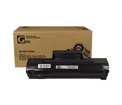 Картридж GP-MLT-D104S для принтеров Samsung ML-1660/ML-1665/ML-1667/ML-1860/ML-1865/ML-1867/SCX-3200/SCX-3205/SCX-3207/SCX-3217/SCX-3220/ML-1865W/ML-1670/ML-1675/ML-1677/SCX-3205W 1500 копий GalaPrint - фото 4923