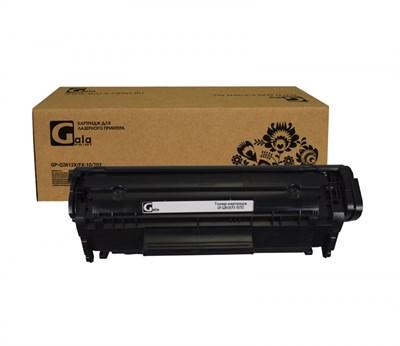 Картридж GP-Q2612X/FX-10/703 (№12X) для принтеров HP LaserJet M1005/1010/1012/1015/1018/1020/1022/M1319/3015/3020/3030/3050/3052/3055/M1319f/3050z/1022n/1022nw/Canon PC-D440/PC-D450/FAX-L100/FAX-L120/i-SENSYS FAX-L140/FAX-L160/MF4010/MF4018/MF4120/MF4140/ - фото 4968