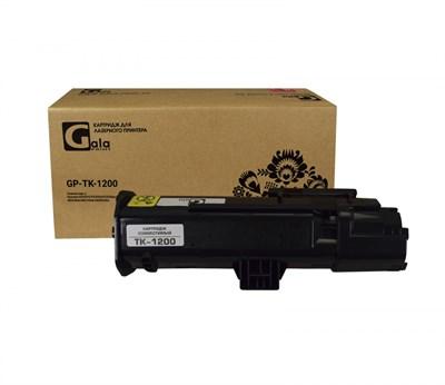Тонер-туба GP-TK-1200 для принтеров Kyocera ECOSYS P2335d/P2335dn/P2335dw/M2235dn/M2735dn/M2835dw 3000 копий GalaPrint - фото 5012
