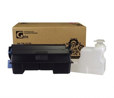 Тонер-туба GP-TK-3130 для принтеров Kyocera FS-4200/FS-4200DN/FS-4300/FS-4300D/ECOSYS M3550/M3550idn/M3560/M3560idn с бункером отработанного тонера 25000 копий GalaPrint - фото 5039