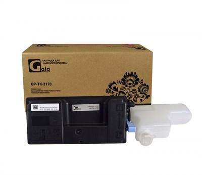 Тонер-туба GP-TK-3170 для принтеров Kyocera ECOSYS P3050/P3050dn/P3055/P3055dn/P3060/P3060dn с бункером отработанного тонера 15500 копий GalaPrint - фото 5045